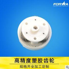 La plastica innesta l'uso materiale su ordine del cambio POM di riduzione per elettronica dell'elettrodomestico